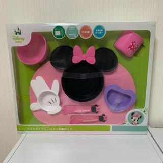 ディズニー(Disney)のミニー ミニーマウス ベビー食器 離乳食食器セット(離乳食器セット)