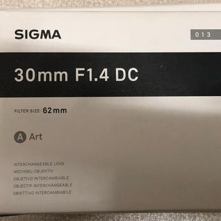 シグマ(SIGMA)のSIGMA 30㎜ F1.4 DC  【⠀yoshit様専用⠀】(レンズ(単焦点))