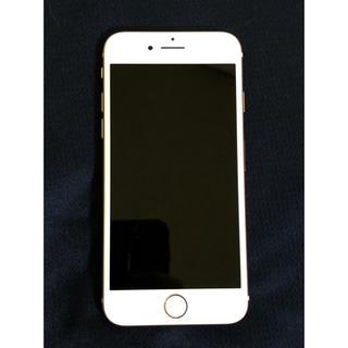 アップル(Apple)のiPhone8 SIMフリー(スマートフォン本体)