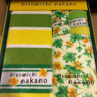 ヒロミチナカノ(HIROMICHI NAKANO)の☆新品未使用☆バスマット&タオルセット☆(バスマット)