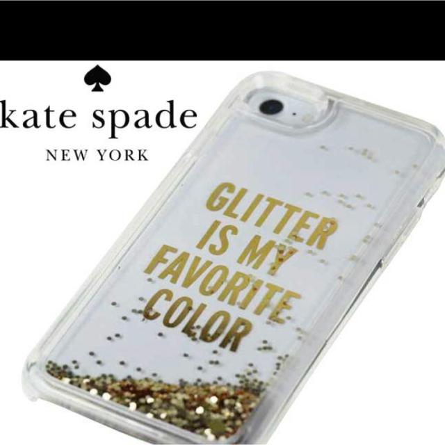 kate spade new york - ケイトスペード iPhone 8 7 6S クリア 透明 流動 キラキラ ケースの通販 by なつみ's shop|ケイトスペードニューヨークならラクマ