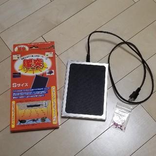 (株)みどり商会 暖突 Sサイズ(爬虫類/両生類用品)