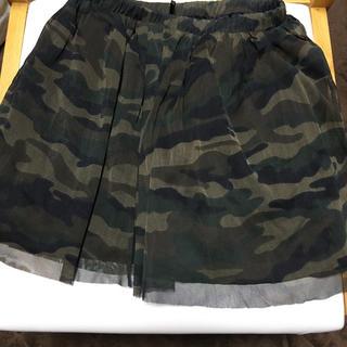 エムピーエス(MPS)のMPS スカート  インナーパンツ付き 迷彩柄(スカート)