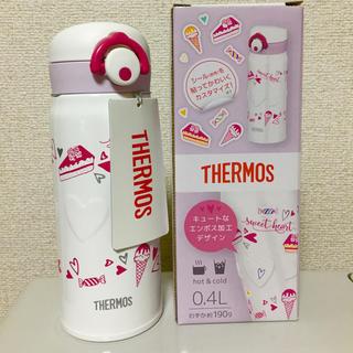 サーモス(THERMOS)のサーモス400ml 新品(水筒)