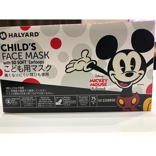 ディズニー(Disney)の大人気!ディズニーマスク(その他)