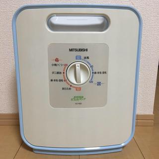 ミツビシデンキ(三菱電機)の布団乾燥機(衣類乾燥機)
