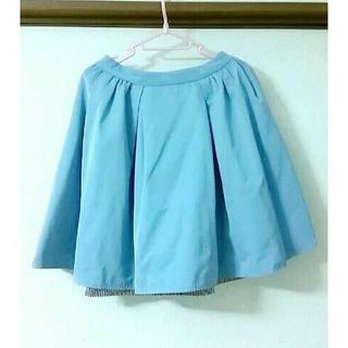 チェスティ(Chesty)のChesty リバーシブルスカート ブルー(ひざ丈スカート)