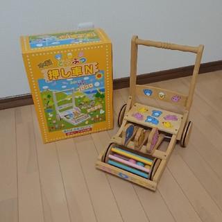 手押し車   木製  カタカタ(手押し車/カタカタ)