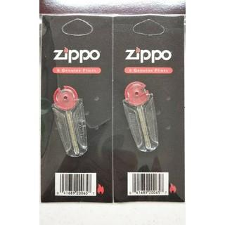 ジッポー(ZIPPO)のZippo  フリント 着火石(6石入り)×2セット(タバコグッズ)