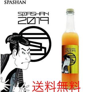 送料無料【SPASHAN】 スパシャン2019 ガラスコート ガラスコーティング(洗車・リペア用品)