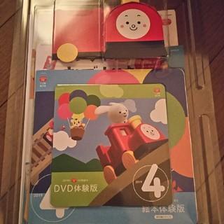 アイアイメディカル(AIAI Medical)の子供チャレンジ体験版(知育玩具)