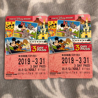 ディズニー(Disney)のディズニーリゾートライン 3DAY PASS(鉄道乗車券)