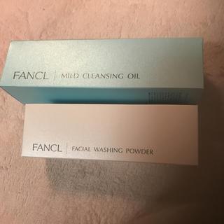 ファンケル(FANCL)のマイルドクレンジングオイルと洗顔パウダー(クレンジング/メイク落とし)