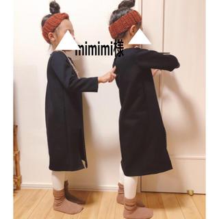 mimimi様2/9(ワンピース)