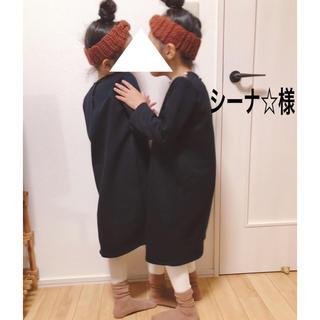 シーナ☆様2/9(ワンピース)
