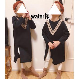 water様2/9(ワンピース)