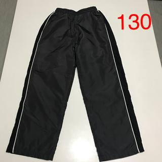 シマムラ(しまむら)のジャージ   パンツ サイズ130(パンツ/スパッツ)