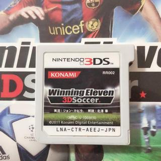 ニンテンドー3DS(ニンテンドー3DS)の3DS ウイニングイレブン ★(家庭用ゲームソフト)