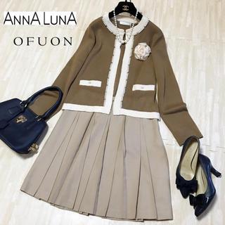 アンナルナ(ANNA LUNA)のANNA LUNA×OFU ON♡カーディガン スカート スーツ 卒業式 卒園式(スーツ)