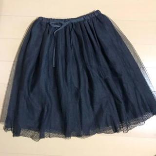 マーキュリーデュオ(MERCURYDUO)の新品未使用 マーキュリーデュオ 黒チュールスカート(ミニスカート)