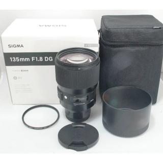 シグマ(SIGMA)のソニー用 新品同様 135mm F1.8 DG HSM Art 1084(レンズ(単焦点))