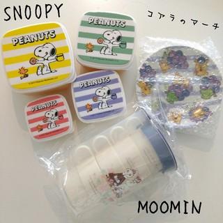 新品 食器類 まとめ売り SNOOPY ムーミン コアラのマーチ 非売品(食器)