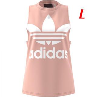 アディダス(adidas)の【レディースL】ピンク タンクトップ  アディダスオリジナルスウェット(タンクトップ)