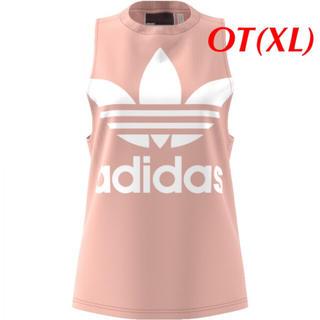 アディダス(adidas)の【レディースOT(XL)】ピンクタンクトップ  アディダスオリジナルス(タンクトップ)