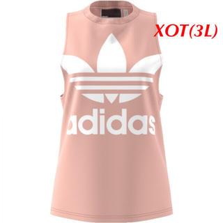 アディダス(adidas)の【XOT(3L)】ピンク タンクトップ  アディダスオリジナルス(タンクトップ)