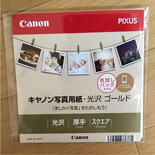 キヤノン(Canon)の無料可!新品【キャノン】写真用紙(その他)