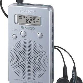 ソニー(SONY)の送料無料!SONY FMラジオ SRF-M807/MEGA BASS/美品  (ラジオ)