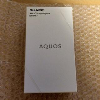 シャープ(SHARP)のMizuka Kobo様専用 AQUOS sense plus SH-M07 (スマートフォン本体)