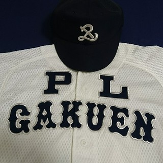 エスエスケイ(SSK)のPL学園 硬式野球部 ユニフォーム オールメッシュ(ウェア)