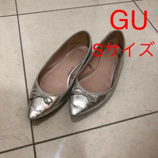 ジーユー(GU)のGU バレエシューズ S フラットシューズ シルバー(バレエシューズ)