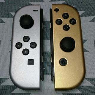 ニンテンドースイッチ(Nintendo Switch)のジョイコンカスタムLRゴールド&シルバー 識別色変更(家庭用ゲーム本体)