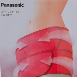 パナソニック(Panasonic)の骨盤おしりリフレ Panasonic(エクササイズ用品)