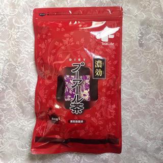 ティーライフ(Tea Life)の新品未開封 濃効 ダイエット プーアール茶 ティーライフ(健康茶)