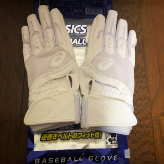 アシックス(asics)の【新品】asics アシックス 野球 ジュニア 両手用 バッティング 手袋(防具)