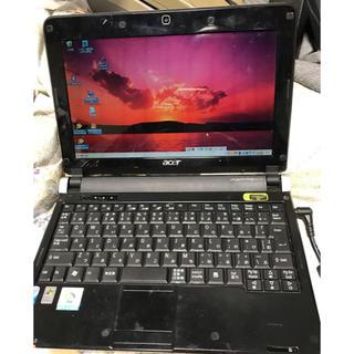 エイサー(Acer)のacer・モバイルノート!ASPIRE ONE!(ノートPC)