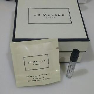 ジョーマローン(Jo Malone)のJo Malone イングリッシュペアー&フリージア コロン1.5ml(香水(女性用))