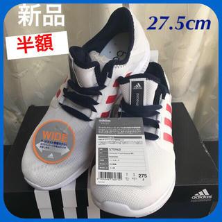 アディダス(adidas)の【新品✴︎未使用】adidas 27.5cm ワイド クライマクール シューズ(スニーカー)