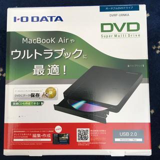 アイオーデータ(IODATA)のDVDドライブ(DVDプレーヤー)