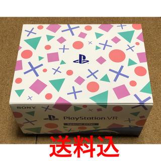 プレイステーションヴィーアール(PlayStation VR)の☆送料☆ PlayStation®VR Special Offer(家庭用ゲーム機本体)