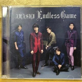 嵐「Endless Game[DVD付初回限定盤]」(ポップス/ロック(邦楽))