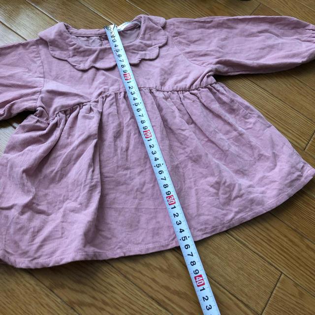 しまむら(シマムラ)のUTAKATADECO トップス 90 キッズ/ベビー/マタニティのキッズ服 女の子用(90cm~)(ブラウス)の商品写真