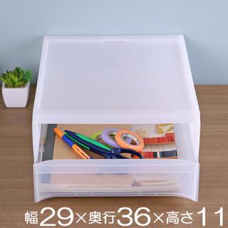 ムジルシリョウヒン(MUJI (無印良品))の収納ケース スタックシステムケース A4サイズ  S 約 幅29×奥36×高11(ケース/ボックス)