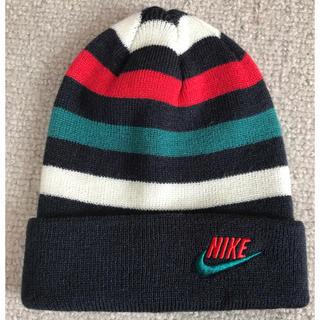 ナイキ(NIKE)のナイキニット帽(帽子)