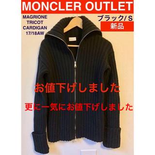 モンクレール(MONCLER)のMONCLER CARDIGAN 17/18AW 参考価格149,000円(カーディガン)