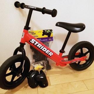 ストライダ(STRIDA)のストライダー(レッド)スタンド、膝用プロテクター付き(自転車)