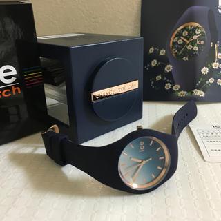 アイスウォッチ(ice watch)のアイスウォッチ サンセットブルー ミディアム ICE WATCH(腕時計)